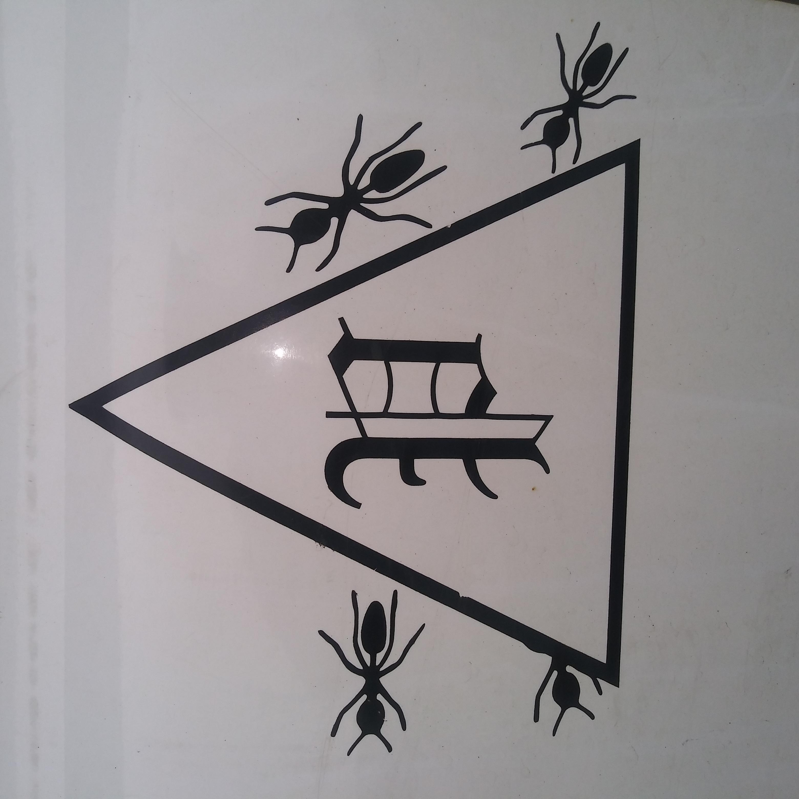 PINNACLE PEST MANAGEMENT logo