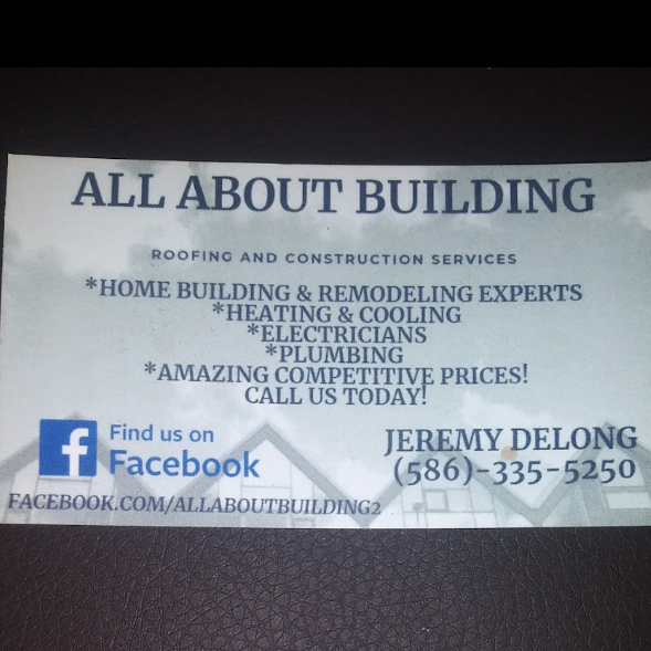 All About Building logo